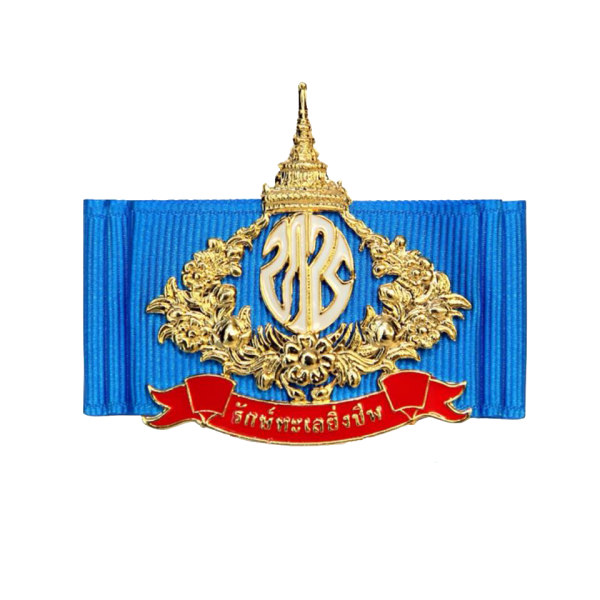 badge-of-honor
